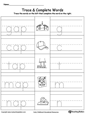 Early Childhood Sight Words Worksheets Myteachingstation