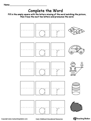 AR Word Family List | Worksheets, Phonics and English lessons