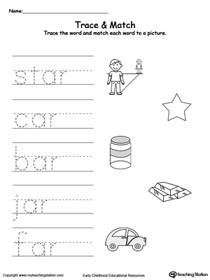 Picture Word Find: AR Words | Worksheets, Printable worksheets and ...