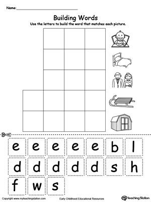 ub word family building words. Black Bedroom Furniture Sets. Home Design Ideas