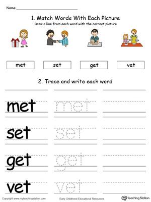 Early Childhood Sight Words Worksheets | MyTeachingStation.com