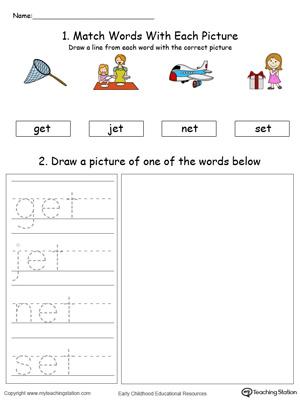 Kindergarten Printable Worksheets | MyTeachingStation.com