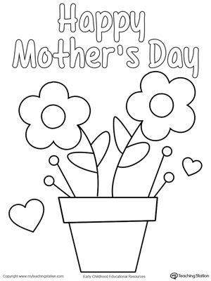 Mother S Day Homemade Card Myteachingstation Com