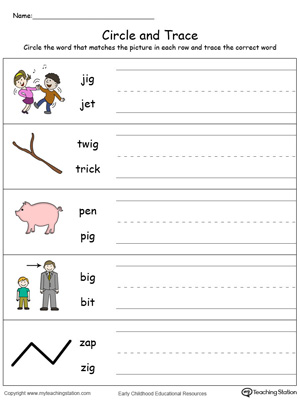 Build vocabulary, learn phonics and practice writing with this IG Word Family worksheet.