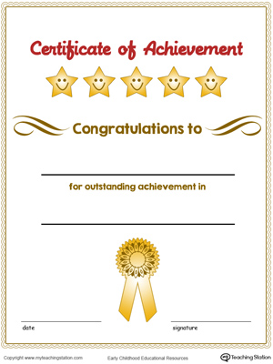 Early childhood writing worksheets myteachingstation certificate of achievement award in color yadclub Gallery