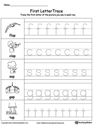 Kindergarten Word Families Printable Worksheets ...