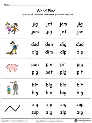Match pictures with words using similar letter patterns in this IG Word Family printable worksheet in color.