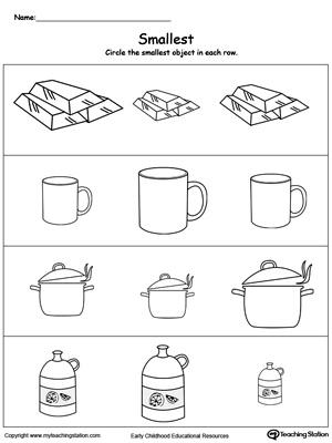 worksheet for preschool over under concept worksheet best free printable worksheets. Black Bedroom Furniture Sets. Home Design Ideas