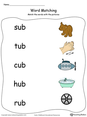 Ub Word Family Match Words With Pictures Color on new 66 worksheet on cvc