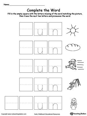 Word Worksheet - Making Words | Ziggity Zoom