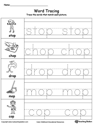 create tracing worksheets