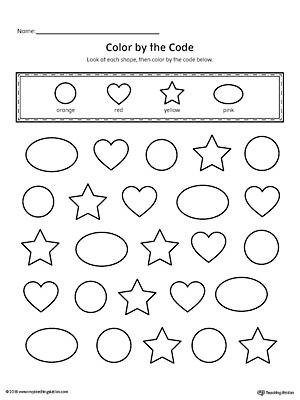 kindergarten color shades printable worksheets. Black Bedroom Furniture Sets. Home Design Ideas