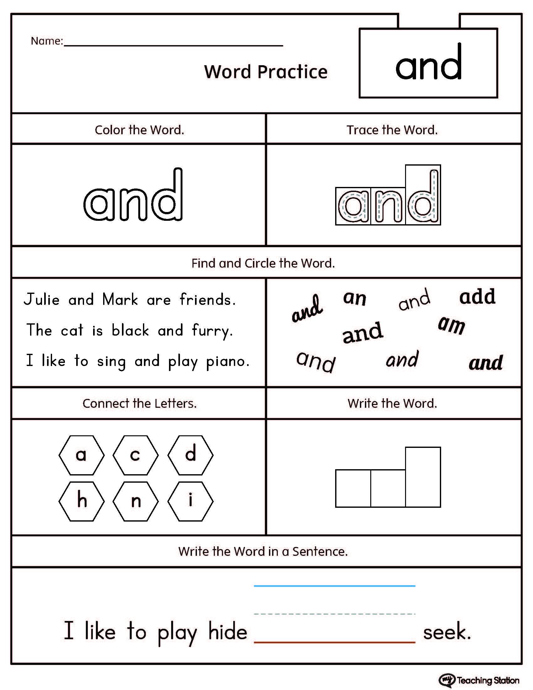 Kindergarten printable worksheets myteachingstation high frequency word and printable worksheet pooptronica Images