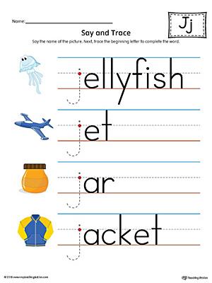 Early Childhood Sight Words Worksheets   MyTeachingStation.com